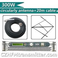 300W 2U FSN-300 Professional FM Broadcast Radio Transmitter 87.5-108 MHz+Circularly polarized FM antenna +20m feeder cable