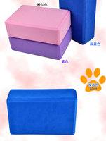 (moq$10 )2014 eco-friendly yoga brick thickening yoga brick yoga supplies eva fitness brick Yoga spare tool for Beginner