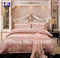 King Queen Size Bed set 100% Cotton Bedding Sets Bed linen 4PCS Bedclothes Jacquard  Luxury Home Textile Duvet Cover & Bedsheet