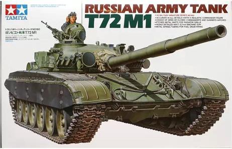 Plastic Models Tanks Tank T72m1 Plastic Model