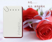 2014 hot sale Authentic five battery12000mah mobile power supply general charging treasure power bank 12000mah