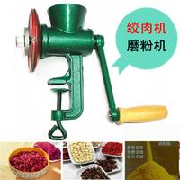 Free ShippingChili Soybean Grain Rice Mill Wheat Corn Flour Hand Crank Oats Flour Mill Grinding Miller Pulverizer