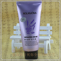 Body hair removal cream 80 g armpit armpit hair leg hair  male women-only body quality goods  shipping