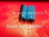 Free shipping  Electrolytic capacitor  6800UF  25V    25V  6800UF volume 18*35