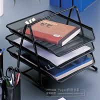 Supplies file holder data rack document tray storage rack office stationery desktop metal rack