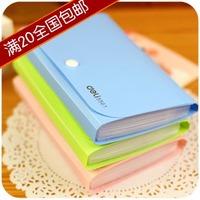 Korea stationery supplies orgnan travel bag multifunctional storage folder paper clip bag 625