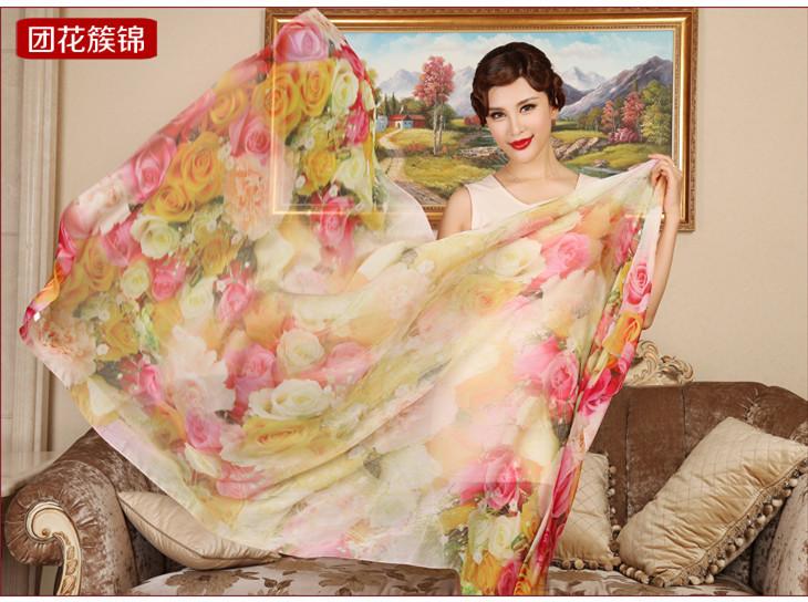 Женский шарф 100% 1,8 ,