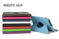 Free shipping by HK air !!!The smart cover pu leather tablet Case for asus memo pad 10 me102a fit case memo pad 10 me102a