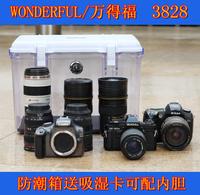 Wonderful wonderful db-3828 cabinets slr camera lenses sweatbox photographic equipment plus size