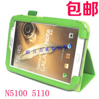 For samsung   n5100 n5110 holsteins protective case tablet shell note 8 ultra-thin  case