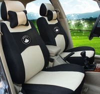 """Free Shipping+""""Generic car version"""" Seat Cover For Geely EC7 X7 EC8 Englon Kingkong Gleagle JL HQ MR With Sandwich Meterial+Logo"""