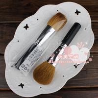 Id bareminerals full flawless multifunctional mineral powder loose powder brush g821kohay3pis06axmpi191vka
