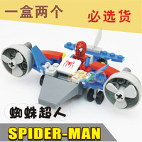 building blocks of open intellectual Superman Spider Series 87001 puzzle blocks toys