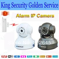 P2P, IP Camera, Kamera, Einbruch, Diebstahl, Smartphone, Tablet, Sicherheit, Alarm IP Cam,