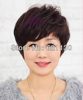 Free shipping mother's wigs fashion wig Middle-aged old women wig black brown hairs BOBO