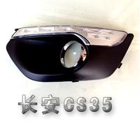 Cs35 lamp cs35 daytime running lights cs35 lamp car lamp cs35
