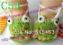cotton crochet fabric price