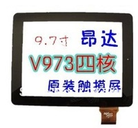 Free shipping 9.7 inch for ONDA V973 Tablet touch screen,cable:DPT 300-L4425A-A00 M974Q9