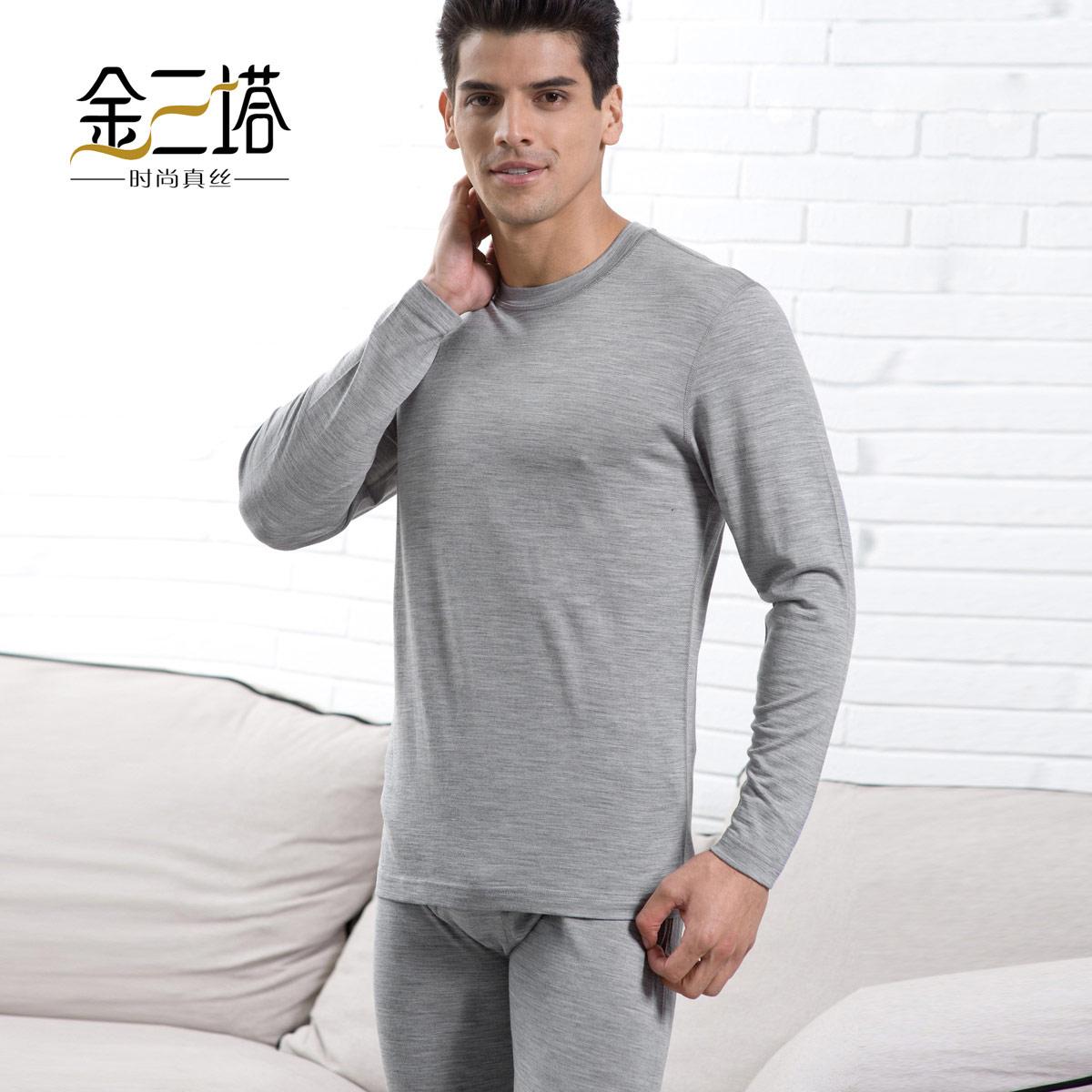 Nomorerack clearance clothing elhouz