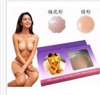 Silica gel breast petal invisible bra - silica gel chest - papilla