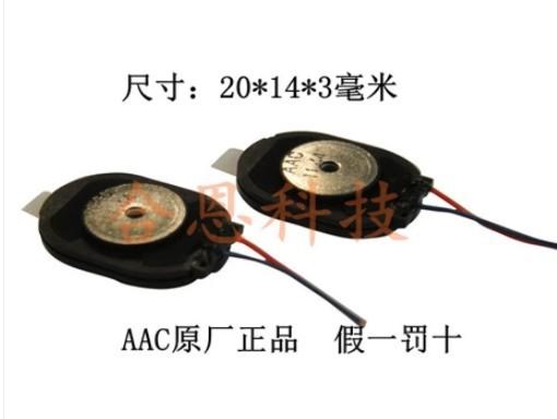 2PCS lot 1420 Flat Speaker Impedance: 8 ohms+ free shipping(China (Mainland))