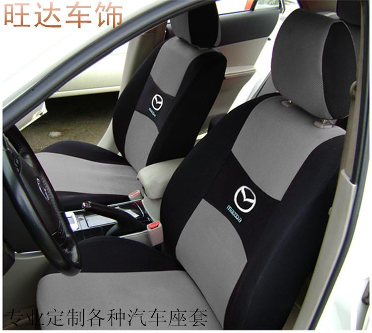 Mazda 3 MAZDA 6 Seat Cover Cx5 Seat Cover Special Car Seat