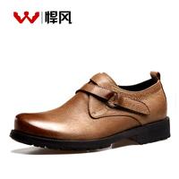 2014 genuine leather casual shoes fashion shoes low-top vintage fashion men