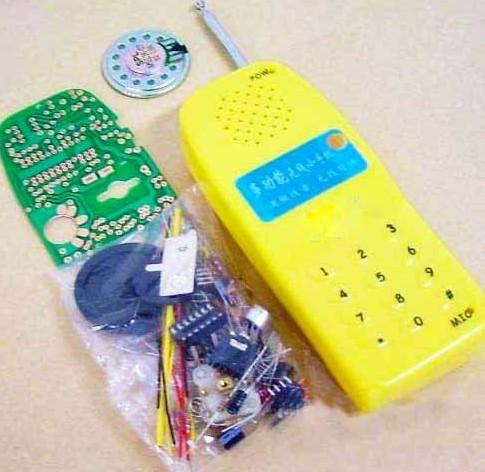 Fm радио радио электронная