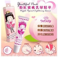 Free Shipping 100% Guarantee Dodora Lip Nipple Pigment Lightening Essence, Skin Lightening Moisturizer 15g + Free gift