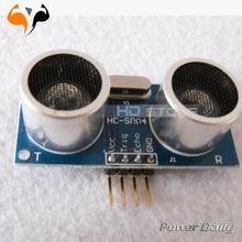 popular metal detector sensor