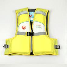 life jacket for kids promotion