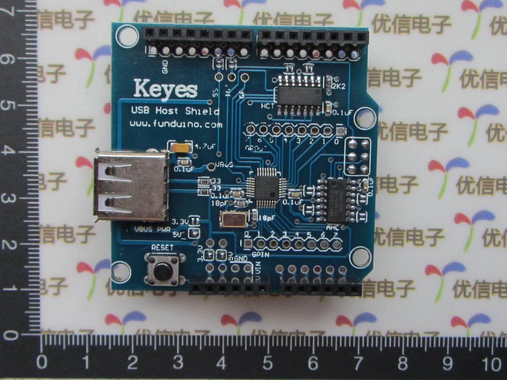 USB Host Shiled Build Cheapest ADK