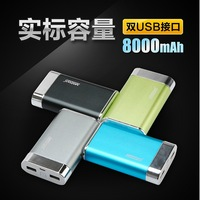 Mobile power mobile phone general charge treasure metal small usb general mobile phone battery charger
