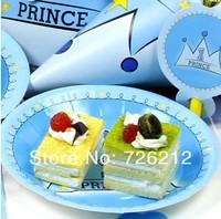 Children's birthday party supplies Wang Ziguan theme party fine decoration item 79PCS