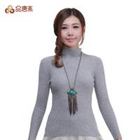 2014 women's wool sweater spring casual pullover slim women's top
