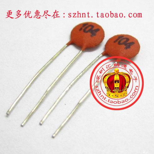 Ceramic capacitor 0.1uf 104 50v ceramic capacitor 1.5 100(China (Mainland))