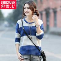 2014 spring women sweater basic sweater loose sweater outerwear female top