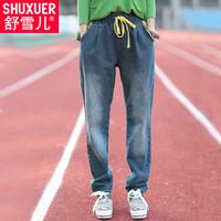 2014 spring women's loose jeans female skinny pants harem pants plus size trousers