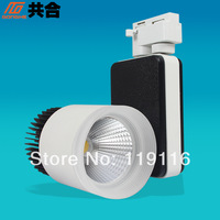 Track lighting combined total COB LED Spotlight 25W high-end clothing store mall shoe commercial public lighting
