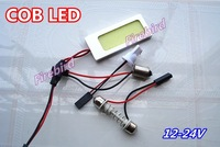 2 X 4W COB white led bulb, car/ bus/ truck reading lights, dome lights, luggage compartment lights, 10-30V working