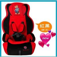 Safty baby car seat