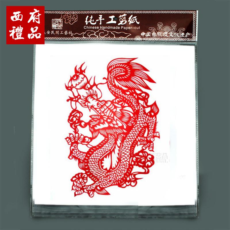 Frete Grátis folha de estilo chinês Papercut do zodíaco apresenta artes e ofícios presentes Relações Exteriores no exterior de alta qualidade(China (Mainland))