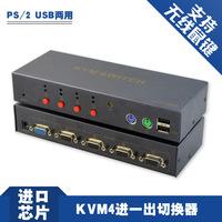 Kvm switch hard drive video recorder usb wireless mouse and keyboard vga switcher ekl