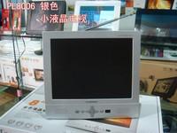 Pl8006 8 small lcd display monitor