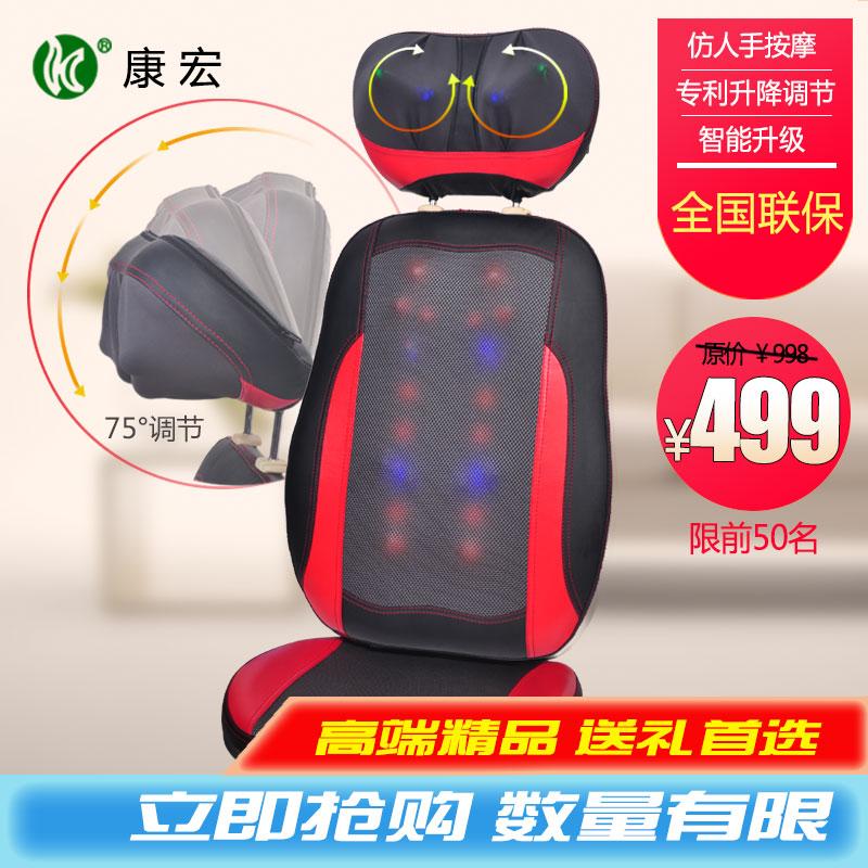 Cervical open back massage device neck massage pillow cushion massage chair(China (Mainland))