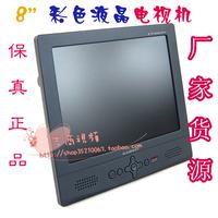 Pl8006 small lcd tv 8 mini tv machine monitor
