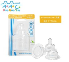 Silica gel baby nipples slow medium fast flow wide mouth new born babies products(China (Mainland))