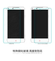 Genuine NILLKIN Anti-Explosion Glass Screen Protector Film For  ZTE Nubia Z5S Free Shipping