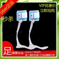Ober orthotast joint brace rehabilitation equipment