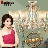 And Pendants Pendant Light Lighting The Living Room  Crystal Lamp 508 J Minimalist Restaurant Diningce